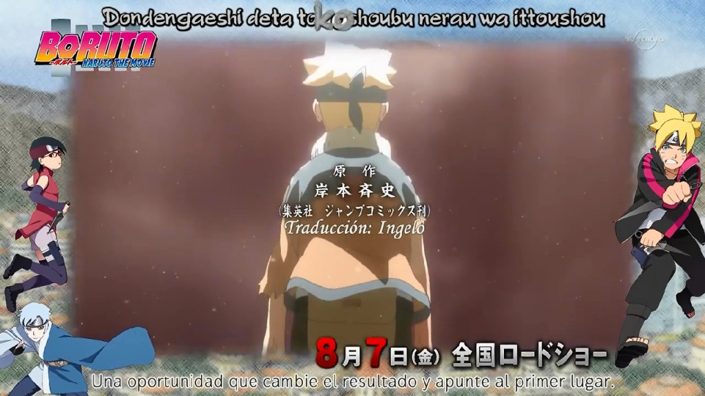 Naruto Shippuden Opening 17 - Version Boruto The Movie