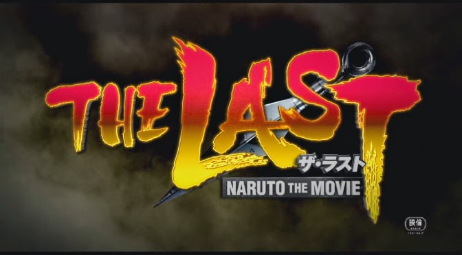 Naruto Shippuden Movie 7 - Naruto The Last